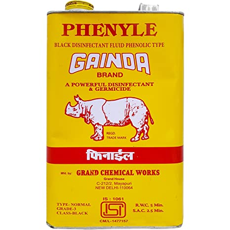 Gainda Black Disinfectant Fluid - Phenyl, 5L Can: Amazon in