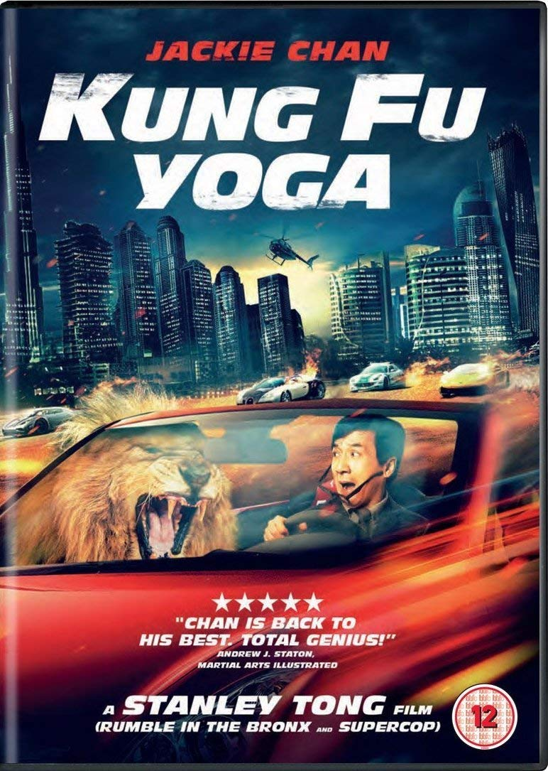 Amazon.com: Kung Fu Yoga [DVD]: Movies & TV
