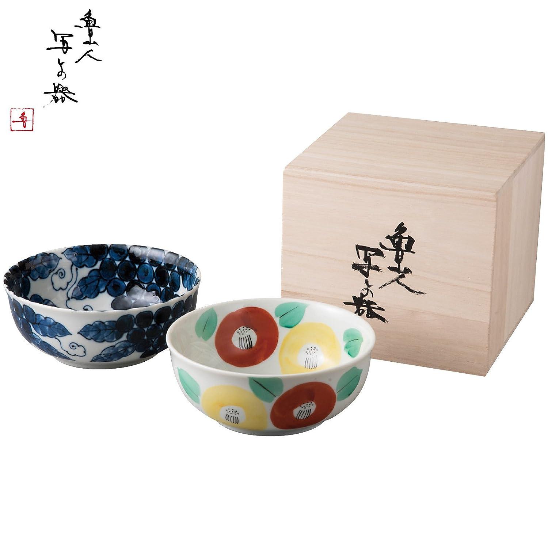 /en c/éramique Okura L-2064 /Kitaoji Kitaōji Rosanjin Inspiration/ Lot de 2 japonais Mino-yaki C/éramique Ensemble de bols/