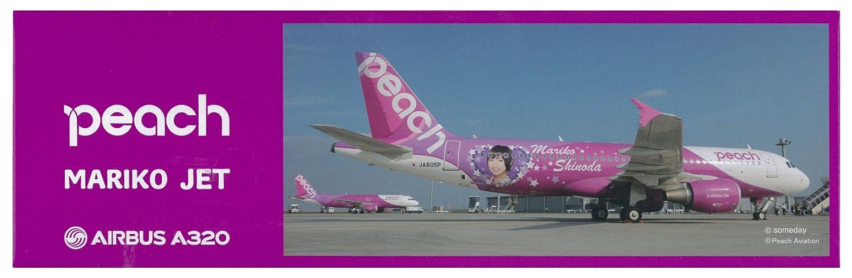 一番人気物 EVERRISE 1/150 Peach Aviation A320-200 「peach MARIKO JET」 完成品 B00H29HSXO, シオガマシ afba8971