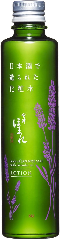 日本酒化粧水 ほまれ