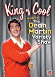 King of Cool! The Best of the Dean Martin Variety Show (DVD)