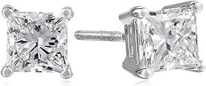IGI-Certified 18k Gold Princess-Cut Diamond Stud Earrings (1 1/2 cttw, H-I Color, SI1-SI2 Clarity)