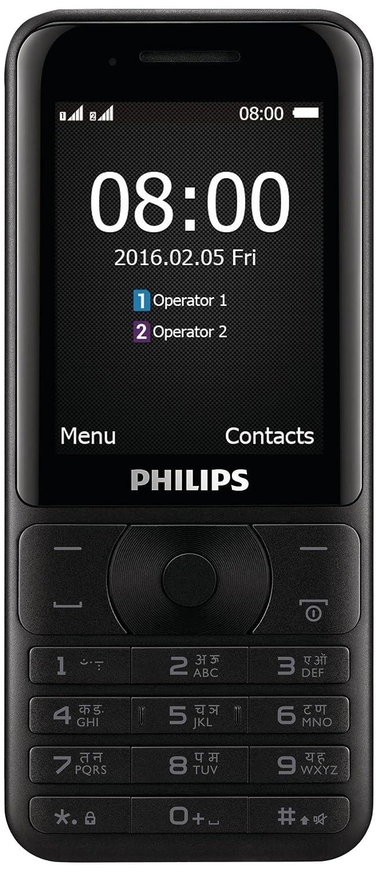 Philips E181 Image