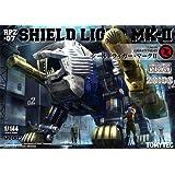 ZOIDS MSS MZ005 Zoids RPZ-07 Shield Liger MK-II