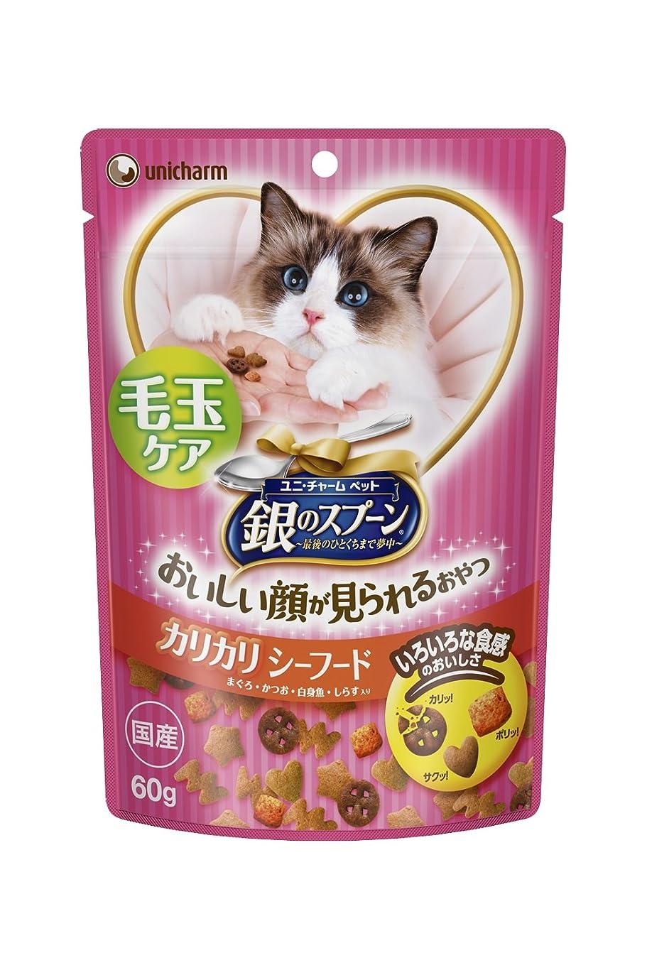 助言重荷バッテリーチャオ (CIAO) 猫用おやつ スティック ささみ 海鮮ミックス味 15g×20本入