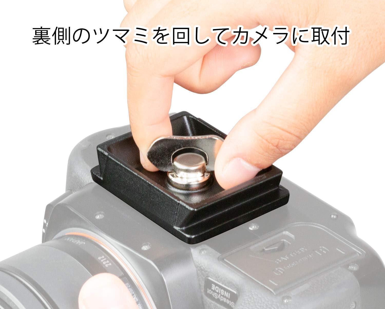 Slik Schnellwechselplatte 6183 Kamera