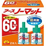 アース製薬 アースノーマット 60日用 取替ボトル 無香料 2本入
