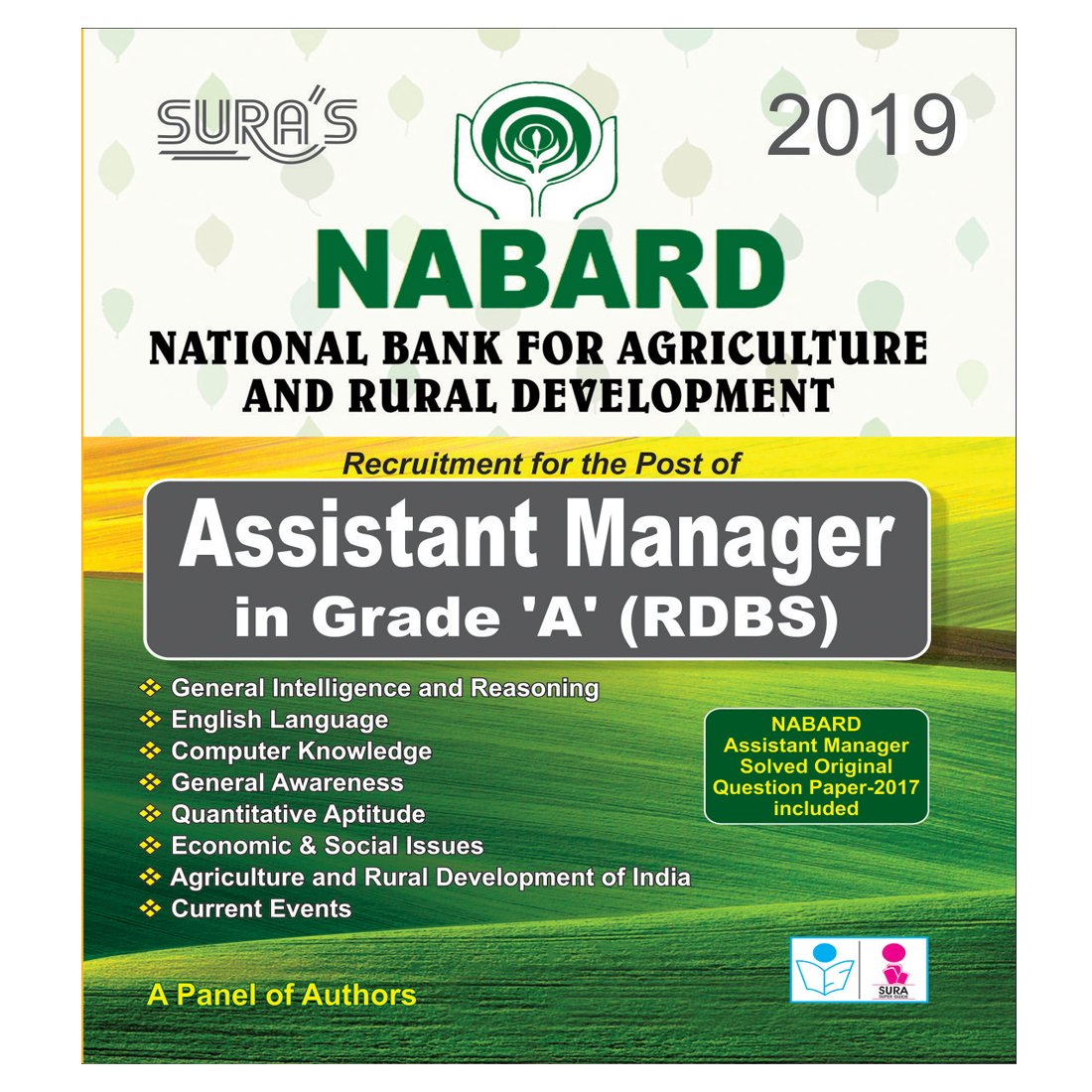 Amazon in: Buy NABARD ( National Bank Agriculture & Rural