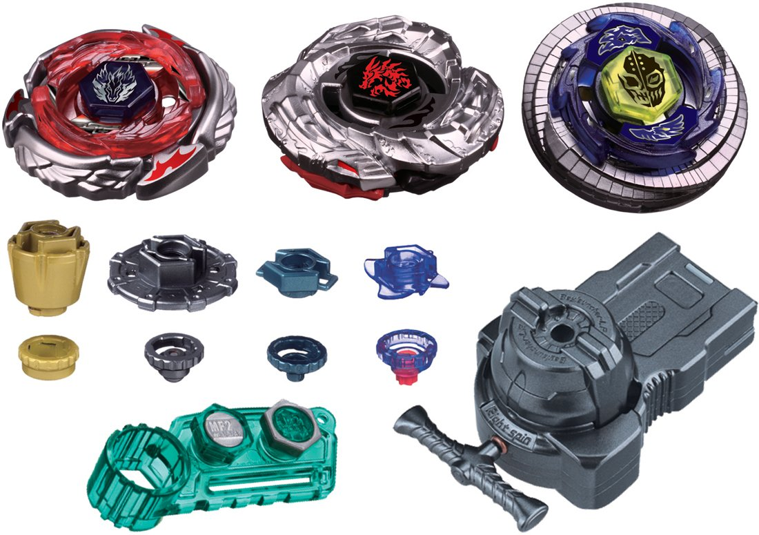 Beyblade Ultimate Dx Set Bb-121 (Bb121) Japanese 4D by Beyblade