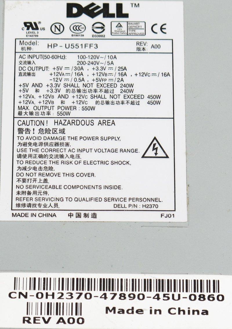 H2370 Dell POWER SUPPLY PRECISION 470 HP - U551FF3 550W