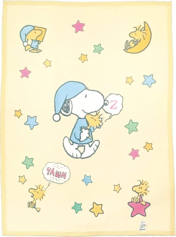 Nishikawa living baby cotton blankets Snoopy nightcap 1531-60106 cream by Nishikawa living