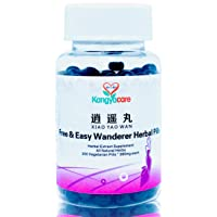 [Kangyacare] Xiao Yao Wan (Free & Easy Wanderer Herbal Pills)- Support Irregular Cycles, Premenstrual Syndrome, Stress, Breast Pain, Menopause - Promote Women's Health - 100% Natural -200ct