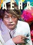 AERA (アエラ) 2019年 5/13 増大号 [雑誌]
