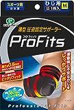 プロ・フィッツ 薄型圧迫 サポーター ひじ用 Mサイズ ひじ中心周囲 20~24cm (Pro-fits,compression athletic support,elbows,M)
