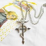 Onecos Fullmetal Alchemist Cross Necklace Cosplay