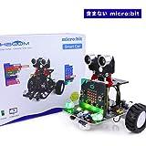 DeYich プログラミングロボットカーキット Micro:bit マイクロビット DIYスマートロボットカー(Micro:bitなし)