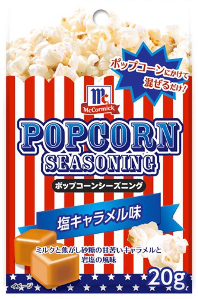 Yuki MC palomitas de caramelo condimento de sal 20g: Amazon.es: Alimentación y bebidas