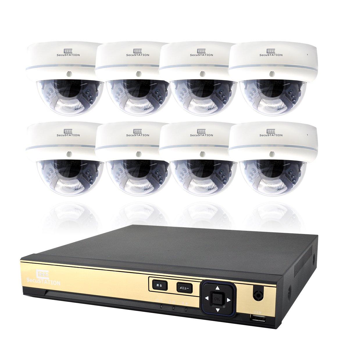 SecuSTATION ドーム型 AHD録画装置 ドーム型 AHD録画装置 防犯カメラ8台セット HDDなし SC-XA82K 内蔵HDDなし SC-XA82K ホワイト B07JW8DYK8, タシロマチ:db505a35 --- loveszsator.hu