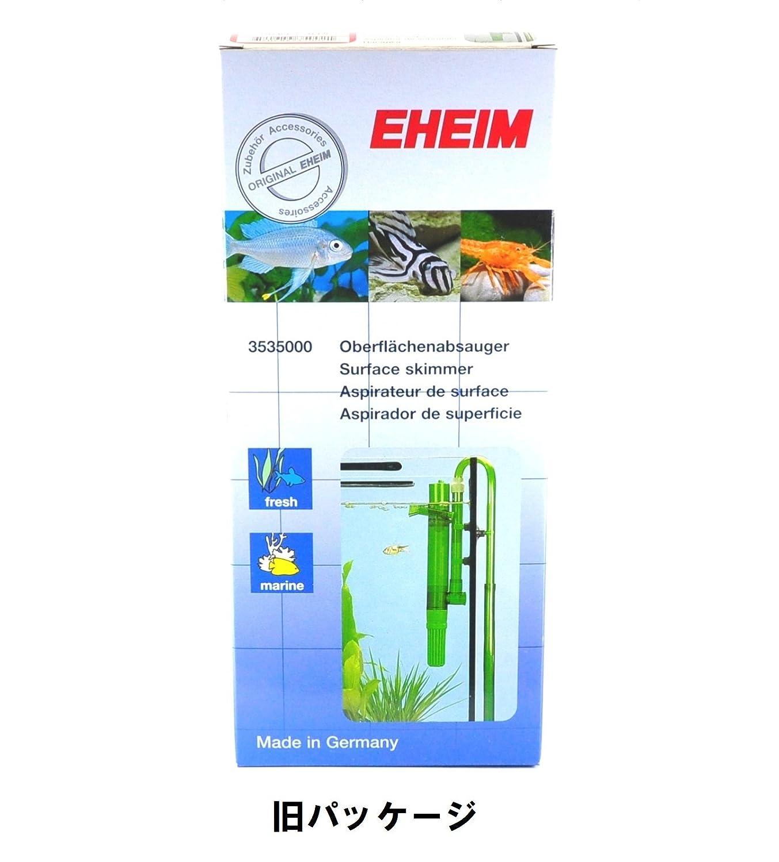 Αποτέλεσμα εικόνας για EHEIM 3535000