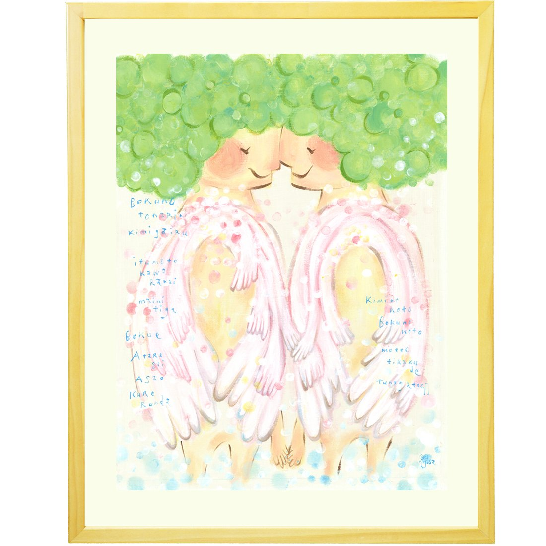 Wedding Gift or Anniversary Gift - KAWAII ART ''The Precious One'' Frame Painting, 20.6x16.1inch by KAWAII ART