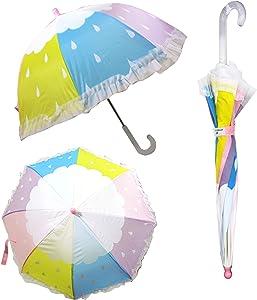 Laura Ashley Kids Clear Umbrella Pop up Lightweight Artwork Umbrella (Rainbow Cloud)