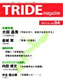 TRIDE magazine vol.04