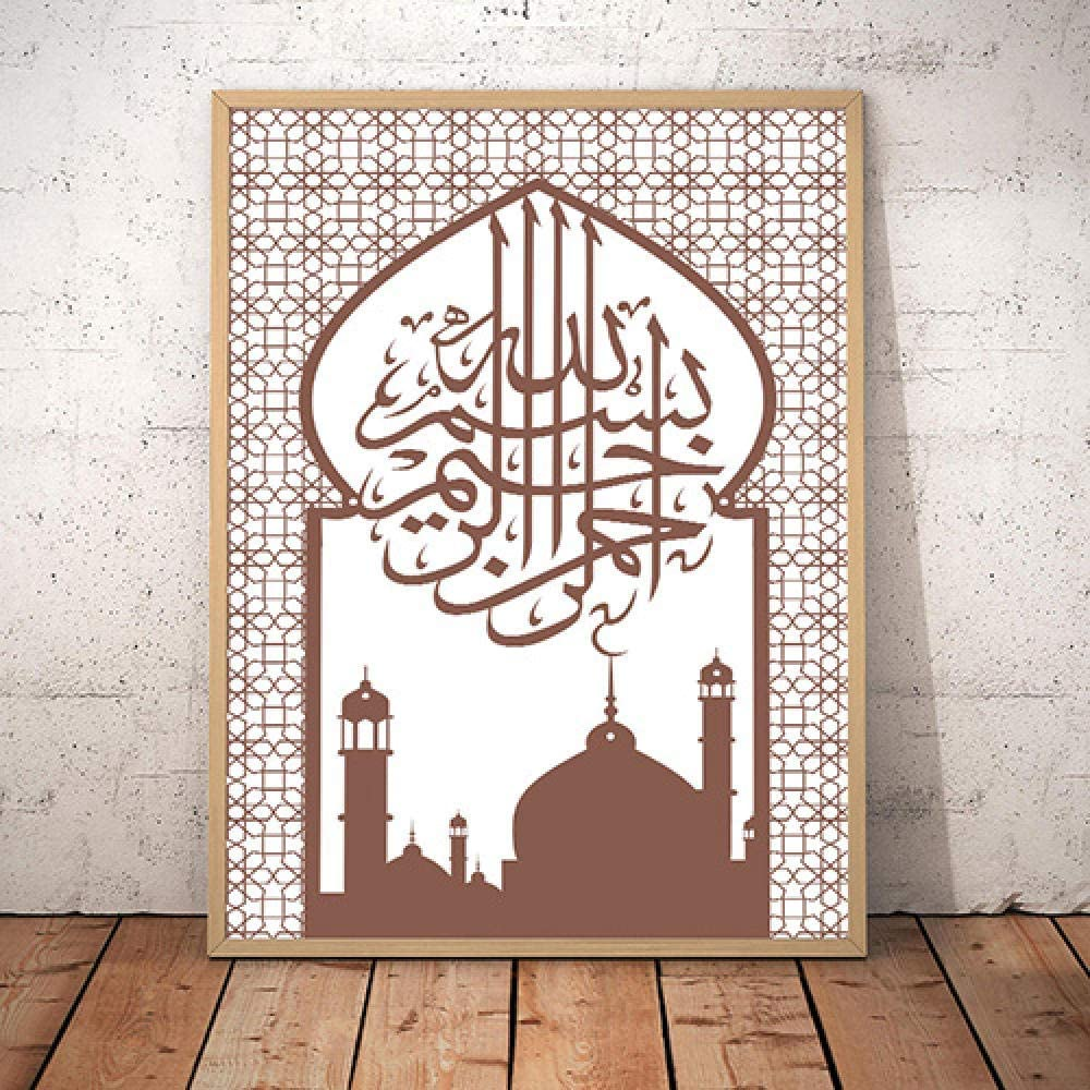 HGNFD MezquitaPinturaislámicaPared Arte Lienzo Cuadro Abstracto árabeCartel para Dormitorio decoración-50x70cmx1 Piezas sin Marco