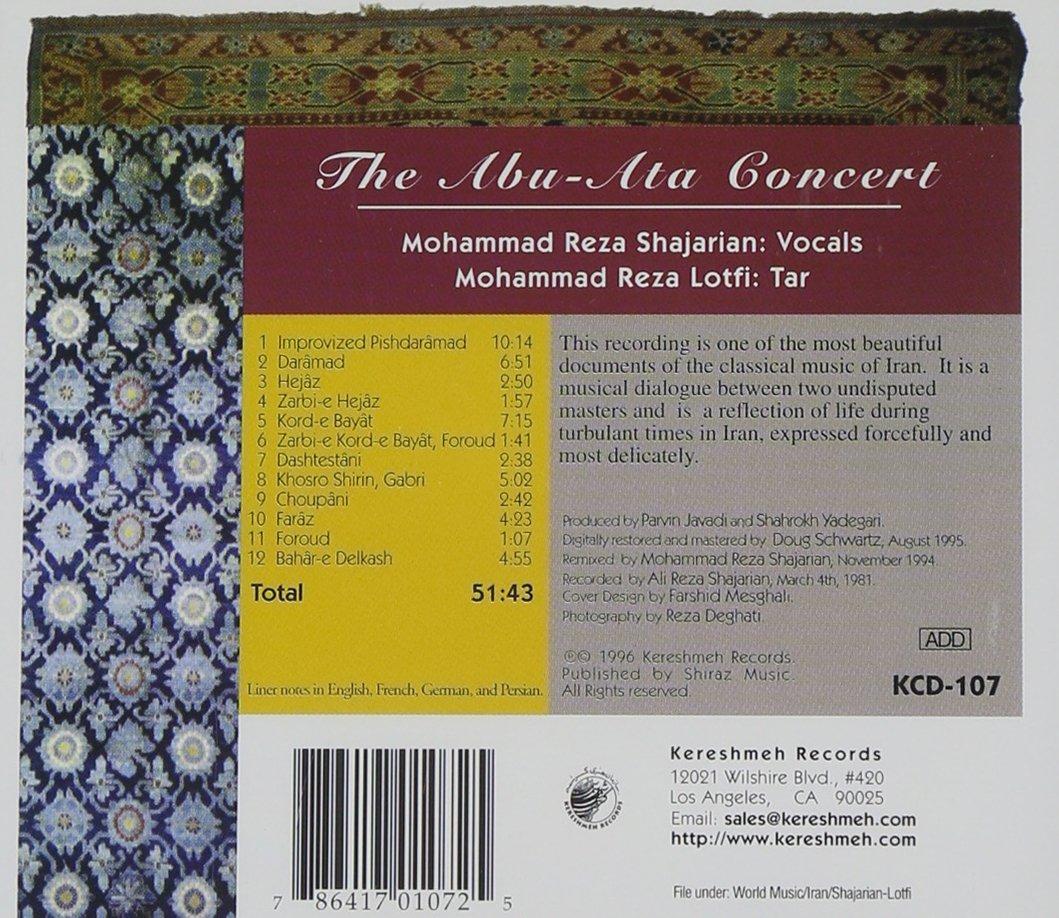 Abu-Ata Concert by Kereshmeh (Image #2)