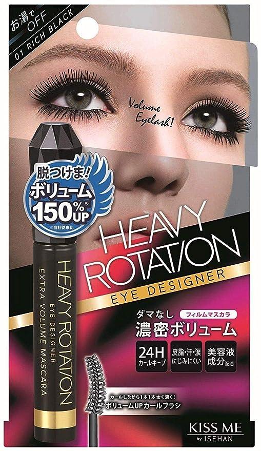 Amazon.com: KISS ME Eye Designer Extra Volume Mascara Rich Black 1s ...