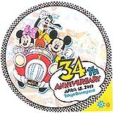 ディズニー ランド 34周年 2017 ステッカー ミッキー ミニー グーフィー 文房具 ( ランド限定 グッズ お土産 )
