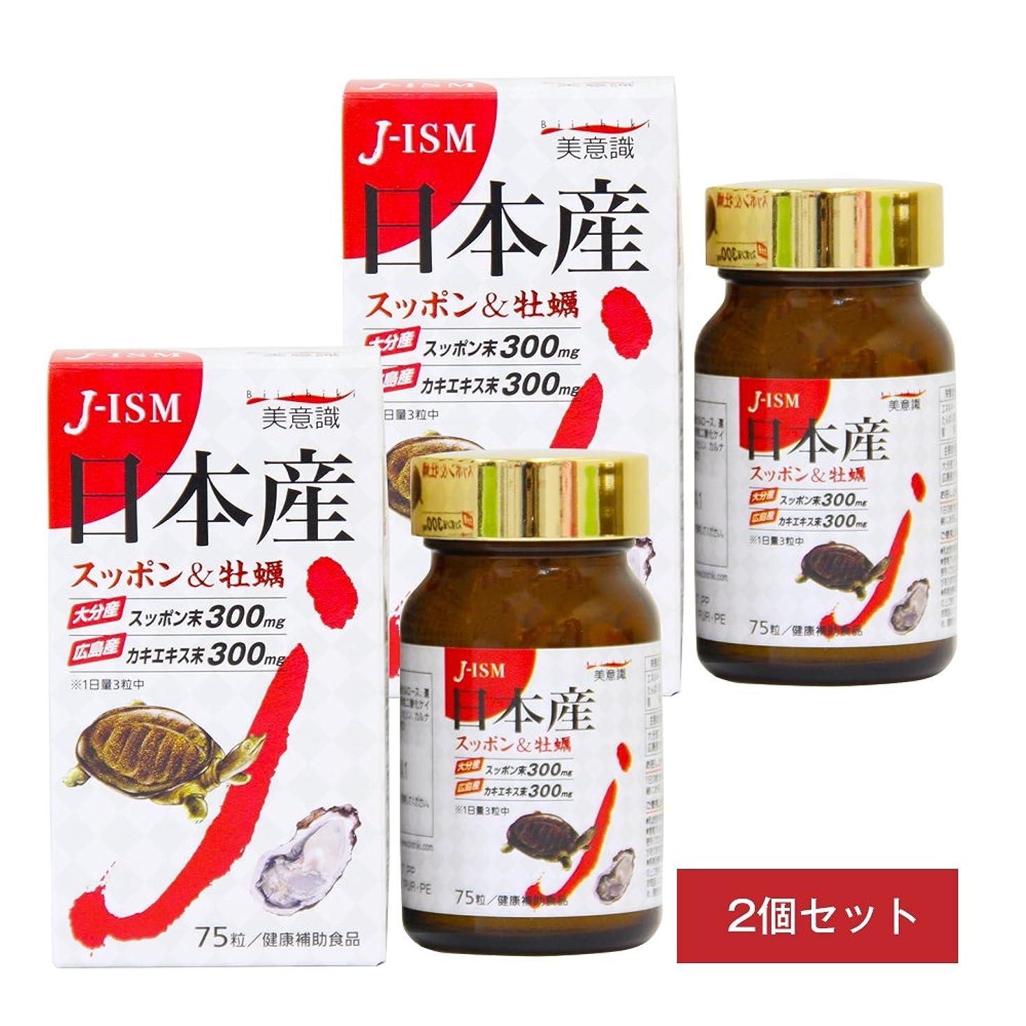 和人気慎重unica 蜂の子 サプリメント 60粒 ◆蜂の子のみのサプリ◆純度98.5% 1粒340mg配合