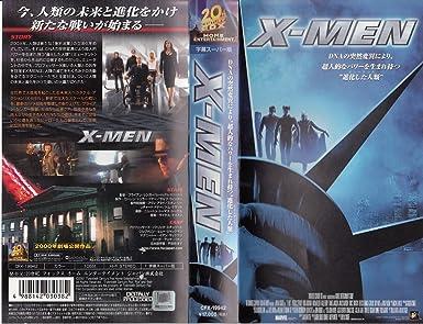 Amazon.co.jp: X-MEN【字幕版】...