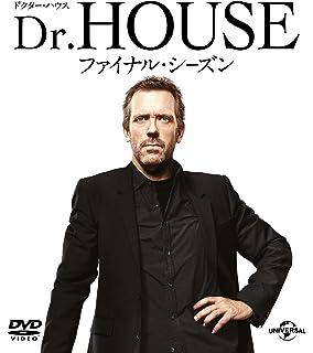「ドクターハウス」の画像検索結果