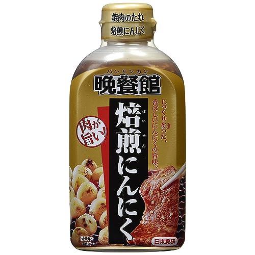 日本食研 晩餐館 焙煎にんにく