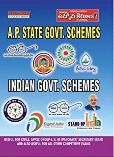 Buy A P State Govt And Indian Govt Schemes [Telugu Medium] Book