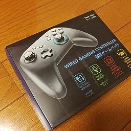 Amazon Opolar ゲームコントローラー Pc Usb有線ゲームパッド 二重hd振動 ケーブル長さ2m 連射機能 振動機能 ボタンカスタマイズ ボタン連射対応 高耐久 Windows7 8 8 1 10 Xp Android Pc Xinput Dinput Ps3 Nintendo Switchに対応 シルバー Opolar ゲーム