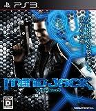 マインドジャック - PS3