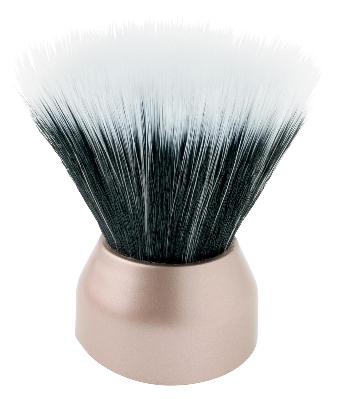 Magnitone London BlendUp FeatherBlend Replacement Brush Head for Magnitone BlendUp Vibra-Sonic Makeup Brush MBUB03