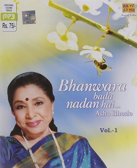 bhanwara bada nadan mp3