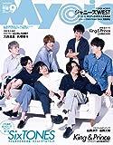 ちっこいMyojo 2019年 09 月号 [雑誌]: MyoJo(ミョージョー) 増刊