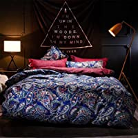 Koongso Bohemian Ethnic Style Bedding Chic Boho Floral Print Bedding American Country Style Bedding Duvet Cover Set (Twin Size)
