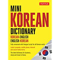 Mini Korean Dictionary: Korean-English English-Korean (Tuttle Mini Dictionary)