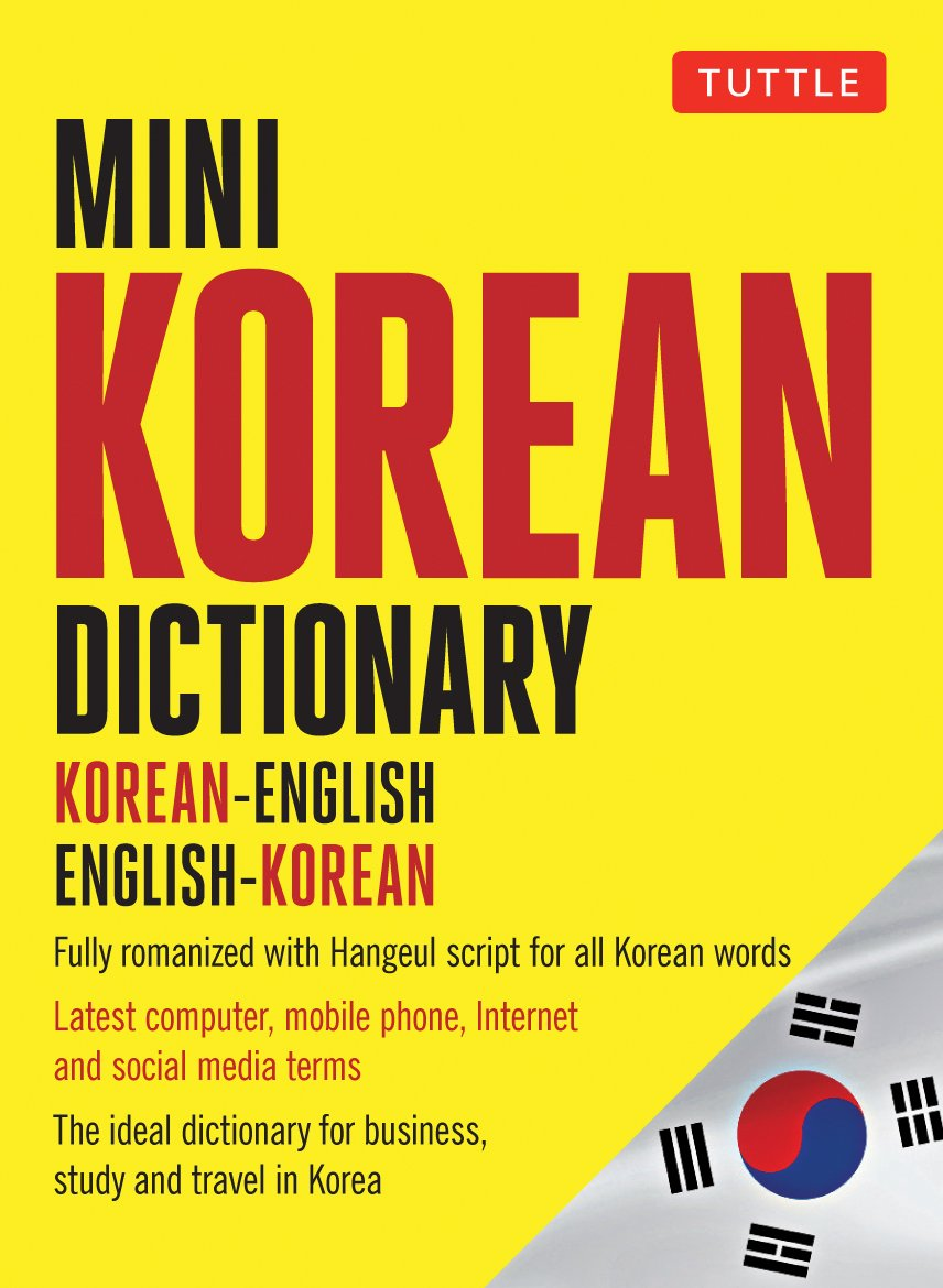 Mini Korean Dictionary: Korean-English English-Korean (Tuttle Mini  Dictionary) Paperback – April 10, 2018