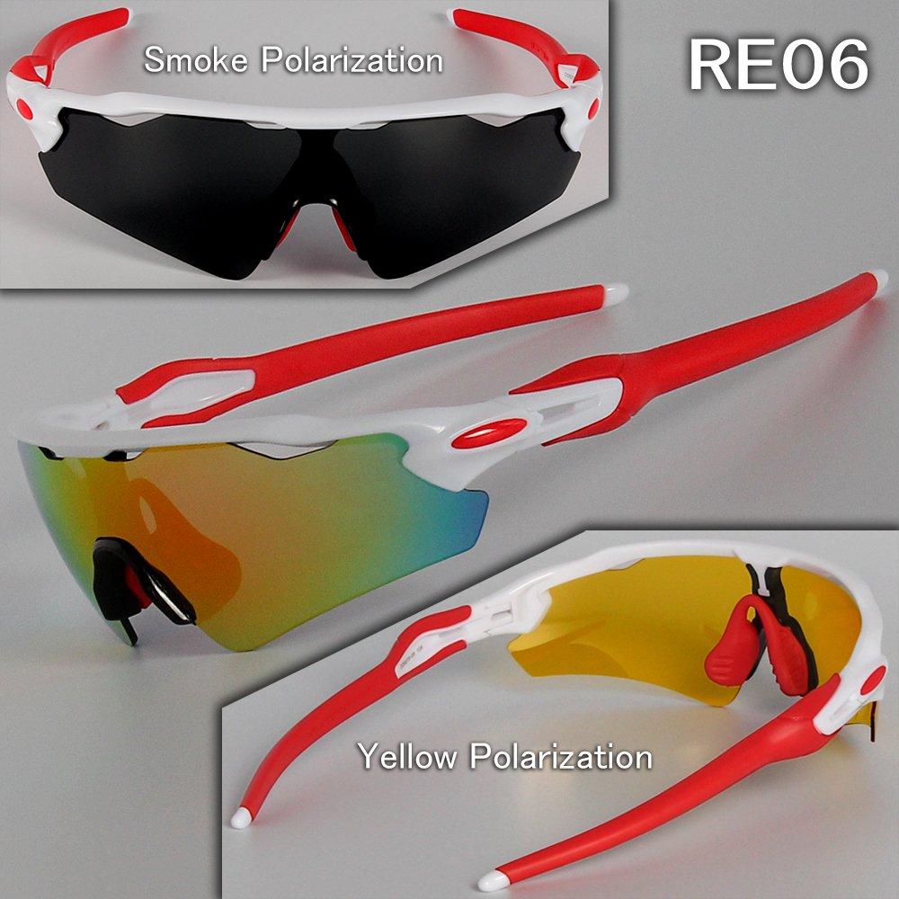 Jaune Polarized: Safe Conduite. 4pièces de Objectif interchangeable. Coupe original Sports Lunettes de soleil UV 99% (re 6Couleur) RE06 8HcZ7q