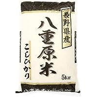 Nagano Koshihikari, 5kg