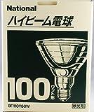 パナソニック ハイビーム電球 100ワット形  BF110V80W