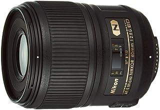 AF-S FX Micro-Nikkor 60mm f/8G