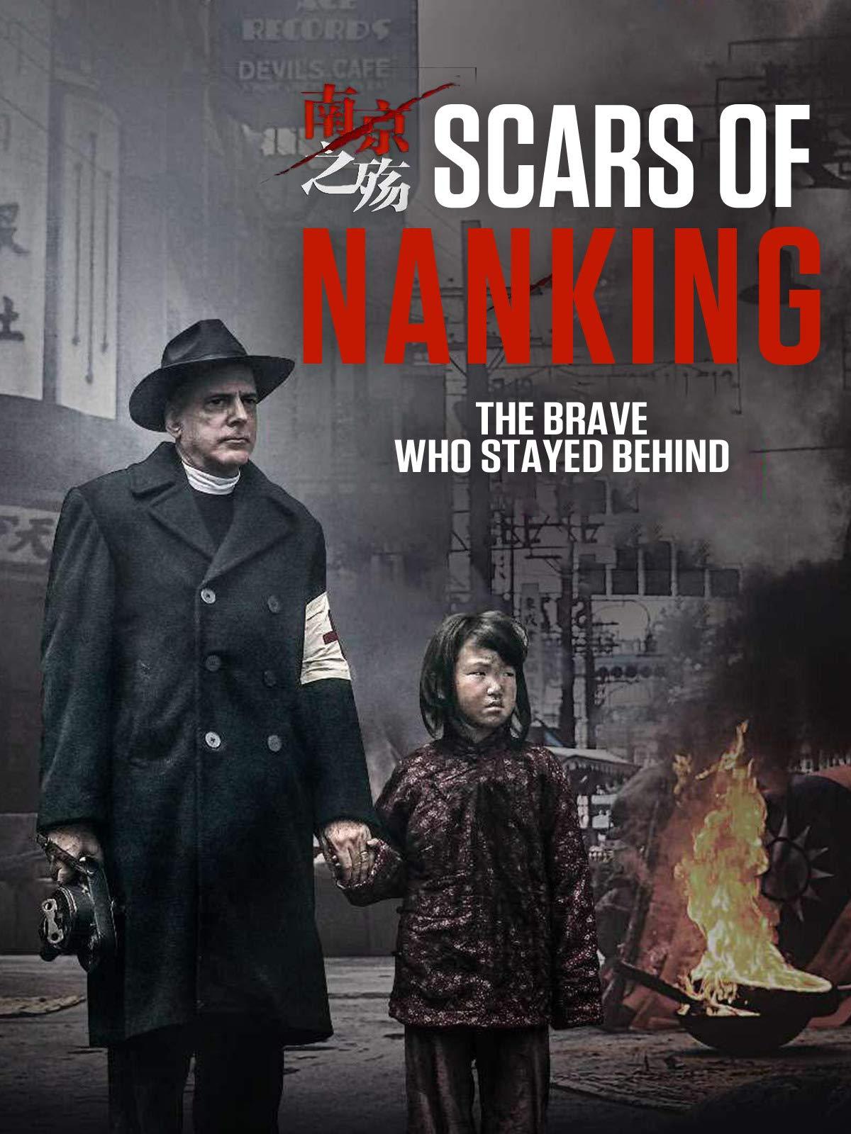 Scars of Nanking on Amazon Prime Video UK