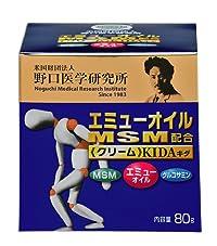 エミューオイルMSM配合クリームKIDAキダ80g